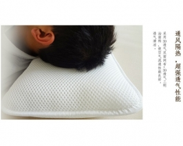Health and breathable pillow