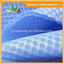 3D 100% polyester Home Textiles, Factory direct salesair mesh fabric