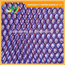 yarn dyed fabric 3d spacer mesh fabric air space mesh fabric for Motorcycle cushion