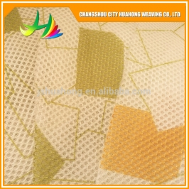 3D home textiles with air mesh fabric wide mesh fabric network