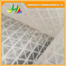 CHAIN 3d air mesh fabric polyester spacer mesh for mesh fabric for chair bag sports shoes