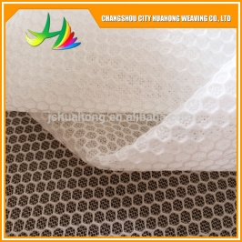 3D 100% polyester mesh fabric, Home Textiles1