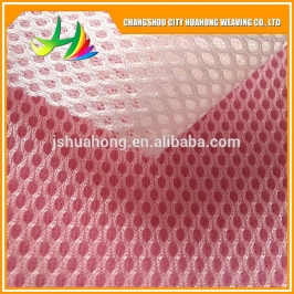 3D air mesh fabric , fashion dryed 3d air mesh,motorcycle seat cover
