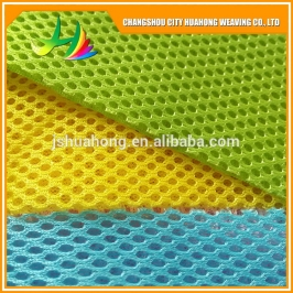HH-001 printed thick polyester kint 3D air mesh fabric for chair,outdoor fabric