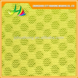 HUA HONG mesh fabric Home textiles  baby products