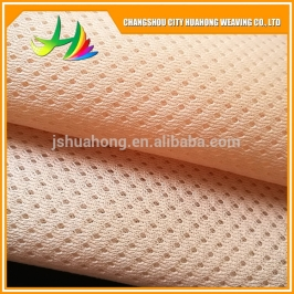 Skirt of the 3D air layer,Anti-bacteria,Bird eye 3D air layer,eyelet fabric