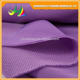 3d air mesh fabric for sports shoes air mesh
