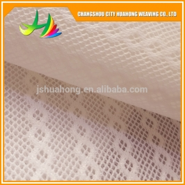 3D jacquard air layer,3D jacquard fabric mesh fabric eco friendly