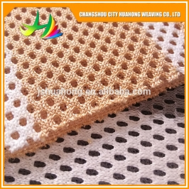 backing coating,rubber patch,3d sandwich mesh fabric