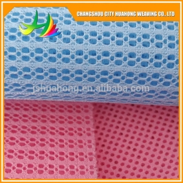 Comfortable breathable mesh fabric,Warp knitting 100% polyester