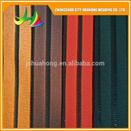 Mesh Fabric For Beach Chair and Outdoor Furniture,HH-061