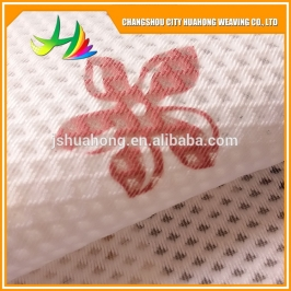 太仓polyester mesh fabric ,breathable air mesh fabric for baby strollers and safety seat