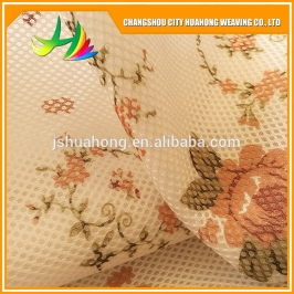 吴江printed cloth warp mesh,clothing fabric,elastic fabric