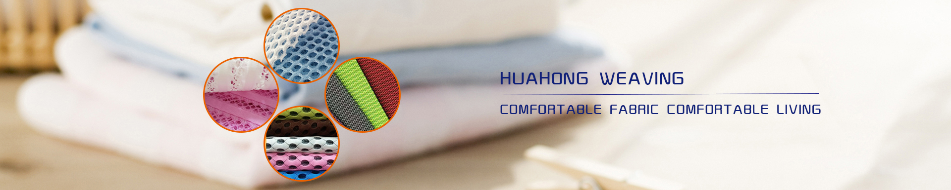 changshu city huahong weaving co.,ltd
